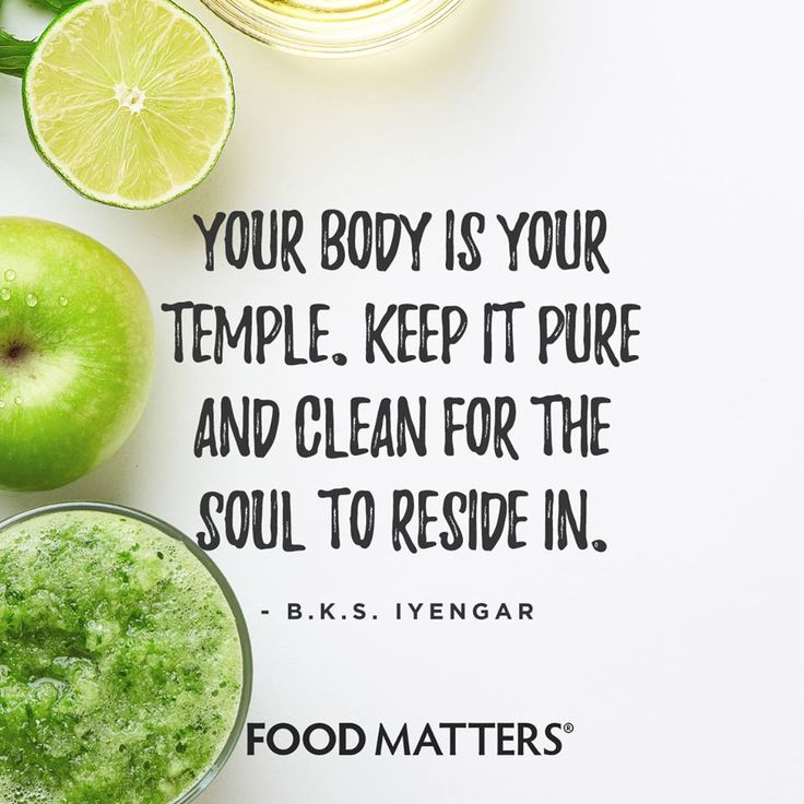 Access To Healthy Food Quotes